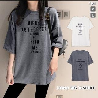 ディーホリック(dholic)の半袖 ロゴ カットソー Uネック トップ ビッグTシャツ ロング丈 チュニック(Tシャツ(半袖/袖なし))