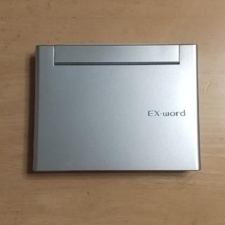 カシオ(CASIO)のCASIO・カシオ電子辞書 カラー液晶20辞書収録 エクスワード XD-C200(電子ブックリーダー)