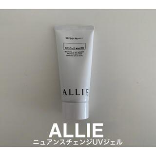 アリィー(ALLIE)のALLIE ニュアンスチェンジUVジェル 60g【新品未使用】(日焼け止め/サンオイル)