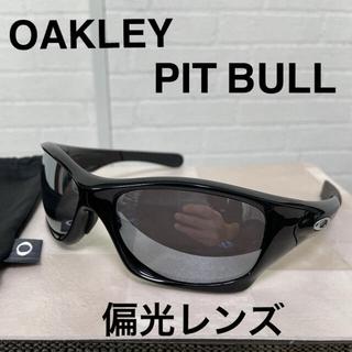 オークリー(Oakley)のオークリー ピットブル OAKLEY PITBULL 偏光レンズ ほぼ新品(ウエア)