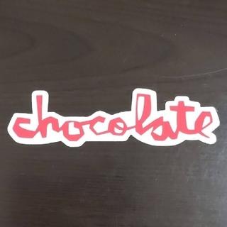 チョコレート(chocolate)の(縦4.1cm横13.5cm) chocolate ステッカー(スケートボード)