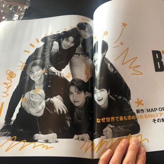 ボウダンショウネンダン(防弾少年団(BTS))のBTS掲載 Cut (カット) 2020年 05月号(音楽/芸能)