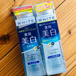 コーセーコスメポート(KOSE COSMEPORT)のKOSE 化粧水 モイスチュアマイルドホワイト(化粧水/ローション)