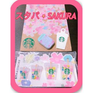 スターバックスコーヒー(Starbucks Coffee)の人気 スターバックス 桜 3点セット(その他)