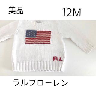 Ralph Lauren - *美品*ラルフローレン ラルフローレンベビー 星条旗ニット アメリカ国旗 80