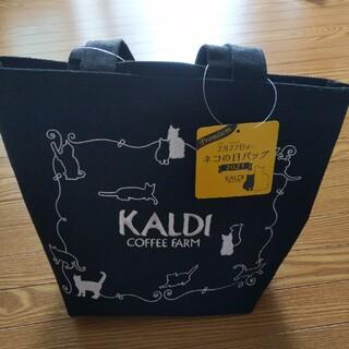 カルディ(KALDI)のKALDI カルディ猫の日 ねこバッグプレミアム、カレンダー(トートバッグ)