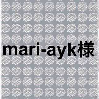 マリメッコ(marimekko)の【お取置き】マリメッコ Puketti ファブリック 1m、他各4m(生地/糸)