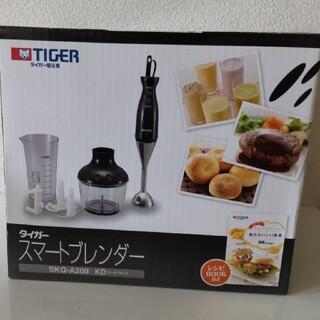 タイガー(TIGER)のタイガー スマートブレンダー ブラック(調理機器)