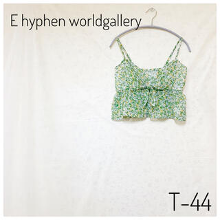イーハイフンワールドギャラリー(E hyphen world gallery)のE hyphen worldgallery 花柄ショートトップス キャミトップス(キャミソール)