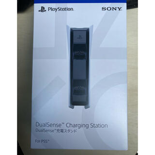 プレイステーション(PlayStation)のPS5 充電スタンド(その他)