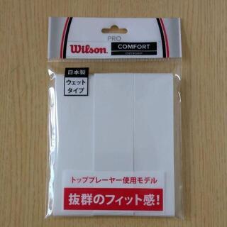 ウィルソン(wilson)の【新品未使用】ウィルソン テニスグリップテープ ウェットタイプ白3本(その他)