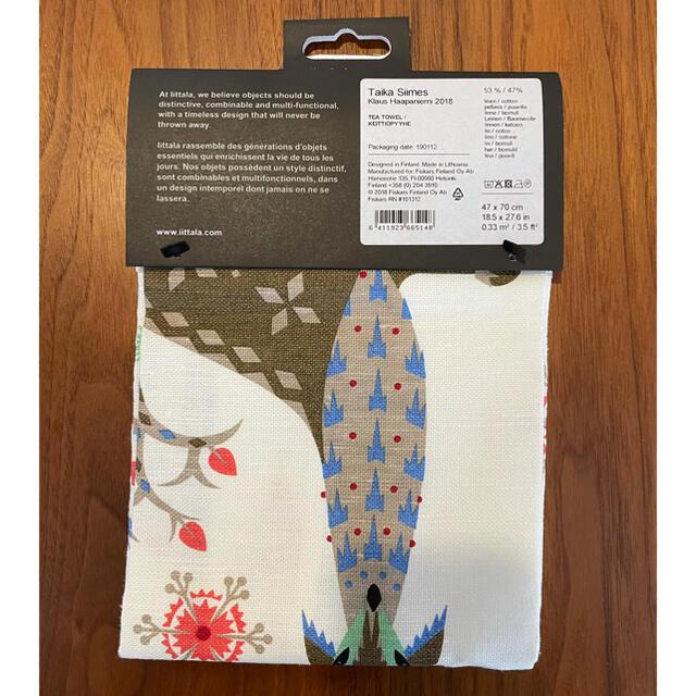 iittala(イッタラ)のイッタラ ティータオル インテリア/住まい/日用品のキッチン/食器(収納/キッチン雑貨)の商品写真