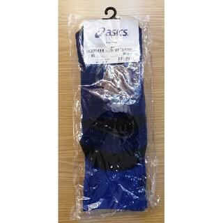 アシックス(asics)の【定価2200円 アシックス】(28青)バスケ EX-GRIPロングソックス(ソックス)