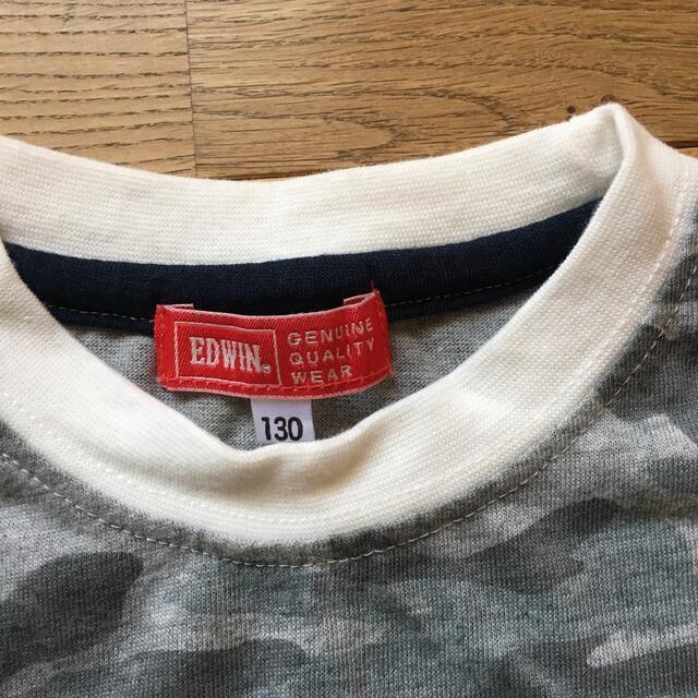 EDWIN(エドウィン)のキッズ【EDWIN】Tシャツ 130 キッズ/ベビー/マタニティのキッズ服男の子用(90cm~)(Tシャツ/カットソー)の商品写真