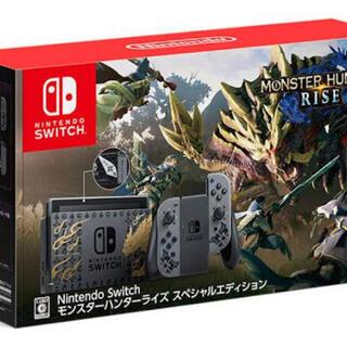 ニンテンドースイッチ(Nintendo Switch)のNintendo Switch モンスターハンターライズスペシャルエディション(家庭用ゲーム機本体)