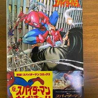 マーベル(MARVEL)のスパイダーバース コミック(アメコミ/海外作品)