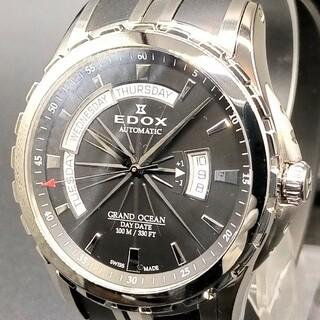 EDOX - ★新品★定価約500000円 エドックスEDOXグランドオーシャン メンズ腕時計