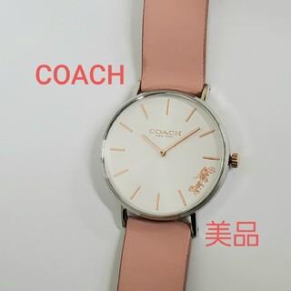 コーチ(COACH)のCOACH 美品 腕時計 レザーベルトピンク レディース ピンクゴールド コーチ(腕時計)