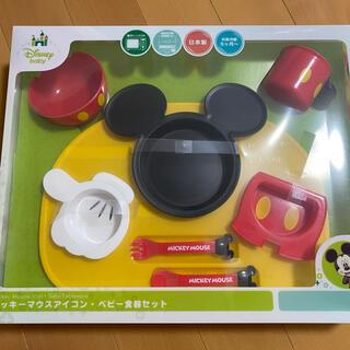 ディズニー(Disney)のミッキー ベビー食器セット(離乳食器セット)