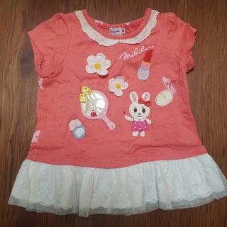 ミキハウス(mikihouse)のミキハウス Tシャツ メイク 90(Tシャツ/カットソー)