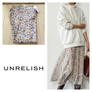 アンレリッシュ(UNRELISH)の新品 アンレリッシュ カラーフラワースカート(ロングスカート)