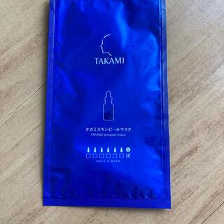 タカミ(TAKAMI)のタカミスキンピールマスク&エッセンスCE(パック/フェイスマスク)