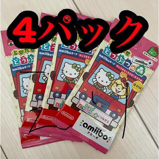 サンリオ(サンリオ)の新品未開封 4パック  amiiboカード サンリオ コラボ どうぶつの森 (カード)