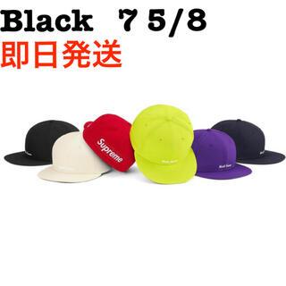 シュプリーム(Supreme)のSupreme Reverse Box Logo New Era 黒(キャップ)