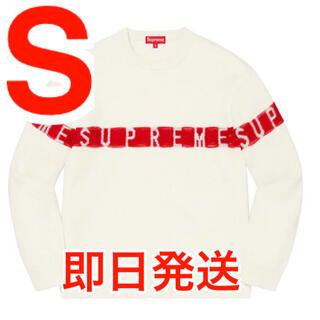 シュプリーム(Supreme)のSupreme Inside Out Logo Sweater 白(ニット/セーター)