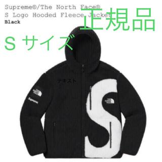 シュプリーム(Supreme)のSupreme TNF S Logo HoodedFleeceノースフェイス  (ブルゾン)
