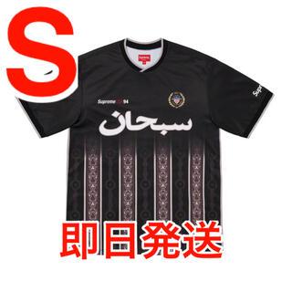 シュプリーム(Supreme)のAir Dior様 Supreme Arabic Logo Jersey (Tシャツ/カットソー(半袖/袖なし))