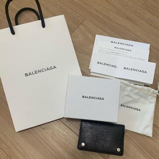 バレンシアガ(Balenciaga)の【新品未使用】バレンシアガ カードケース(名刺入れ/定期入れ)