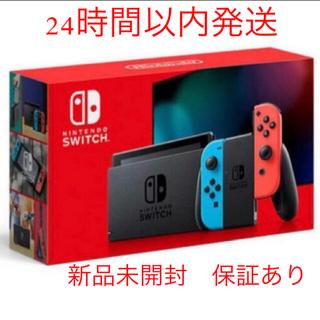 ニンテンドースイッチ(Nintendo Switch)の新品未使用 ニンテンドー スイッチ ネオンカラー Switch 本体(家庭用ゲーム機本体)