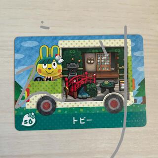 サンリオ(サンリオ)のあつ森 とびだせどうぶつの森 サンリオ amibo キティ トビー(カード)