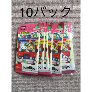 ニンテンドースイッチ(Nintendo Switch)のとびだせどうぶつの森 amiiboカード サンリオキャラクターズコラボ10パック(カード)