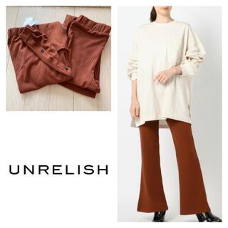 アンレリッシュ(UNRELISH)の新品 アンレリッシュ リブスカート×パンツセット(カジュアルパンツ)