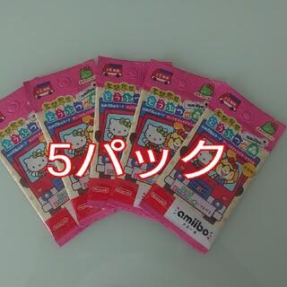 ニンテンドースイッチ(Nintendo Switch)のあつまれどうぶつの森サンリオキャラクターズコラボ amiibo(カード)