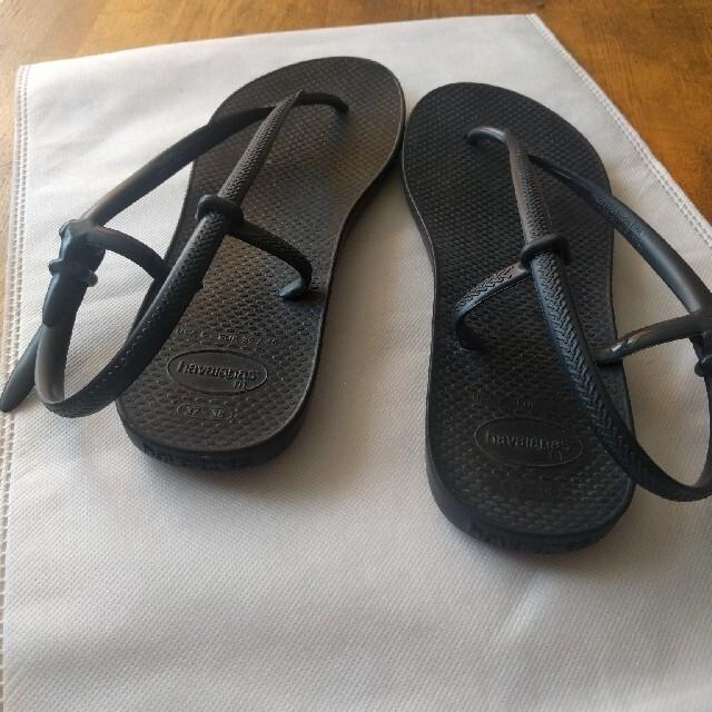 havaianas(ハワイアナス)のビーチサンダル 【havaianas】 レディースの靴/シューズ(ビーチサンダル)の商品写真