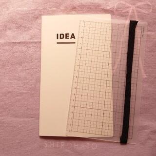 コクヨ(コクヨ)のKOKUYO ジブン手帳 IDEA(カレンダー/スケジュール)