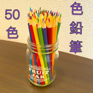 ディズニー(Disney)の【てん様専用】新品・未使用 色鉛筆50色(色鉛筆)