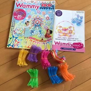 コクヨ(コクヨ)のワミー/wammy(知育玩具)