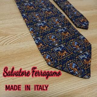 Salvatore Ferragamo - Salvatore Ferragamo サルヴァトーレフェラガモ 総柄 ネクタイ