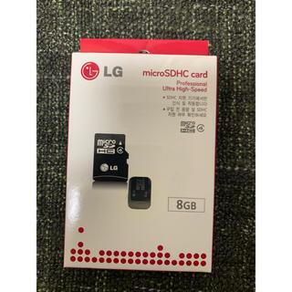 エルジーエレクトロニクス(LG Electronics)の【新品未使用】LG microSDHC  8GB(PC周辺機器)