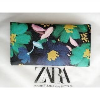 ザラ(ZARA)のZARA【未使用】フラワープリント・ウォレット(財布)