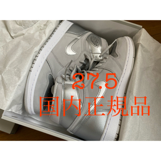 ナイキ(NIKE)のNike 27.5cm AIR JORDAN 1 HIGH OG  CO JP(スニーカー)