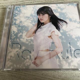 石原夏織 Ray Rule CD+DVD(声優/アニメ)