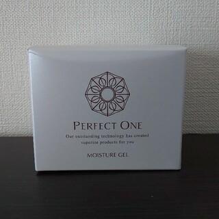パーフェクトワン(PERFECT ONE)のパーフェクトワン モイスチャージェル(オールインワン化粧品)