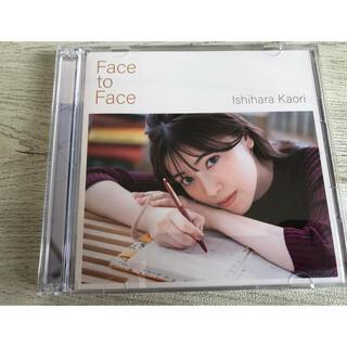 石原夏織 Face to Face CD+DVD(声優/アニメ)