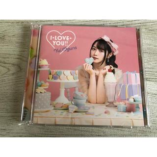 小倉唯 I・LOVE・YOU CD+DVD(声優/アニメ)