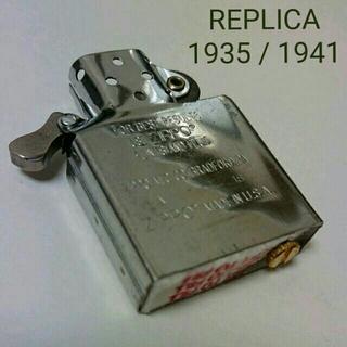 ジッポー(ZIPPO)のZIPPO '18 REPLICA INSIDE UNIT, SILVER(タバコグッズ)